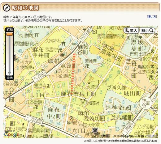 03_昭和31年地図