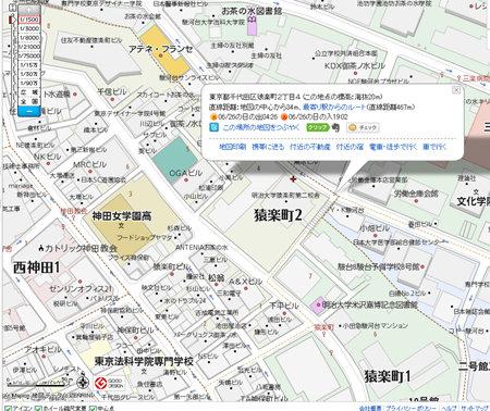 標高が測れるサイト : 東京坂道...