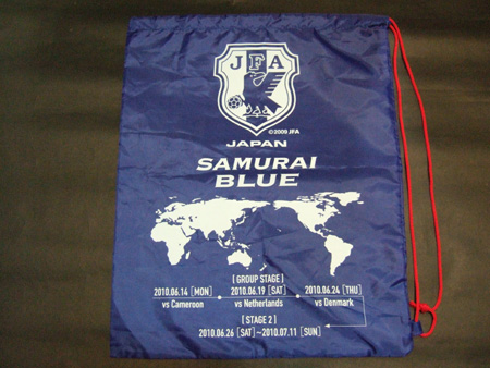 SAMURAI BLUE PARK3