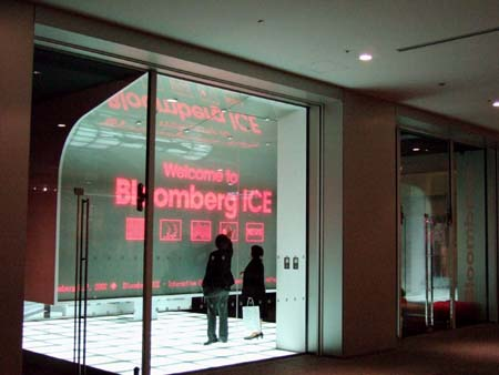 Bloomberg ice1