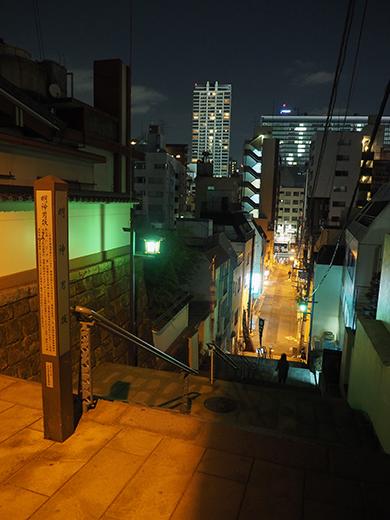 神田明神男坂の夜散歩1