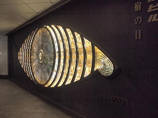 新宿の目、再び2
