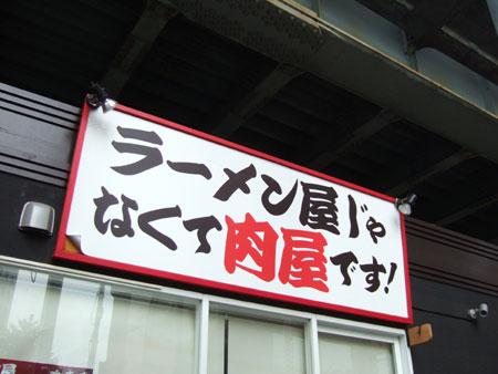 皀角坂(NO.220)2