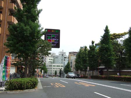 明神坂(NO.163)1