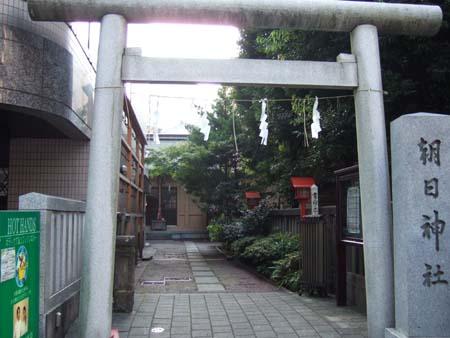 芋洗坂 (NO.109) 4
