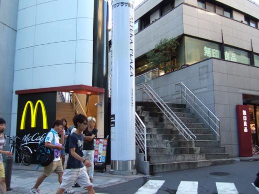 原宿表参道のMUJIの隣の階段2
