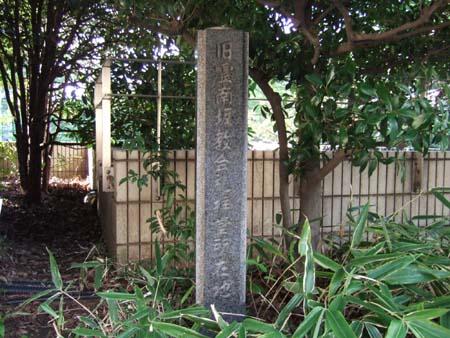 雁木坂 (NO.116) 4