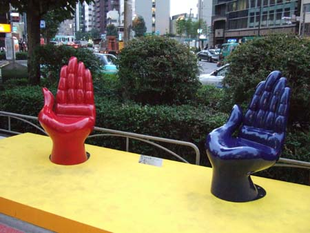 青山に青の手が01