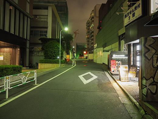 渋谷パルコから渋谷区役所へと上る坂道2