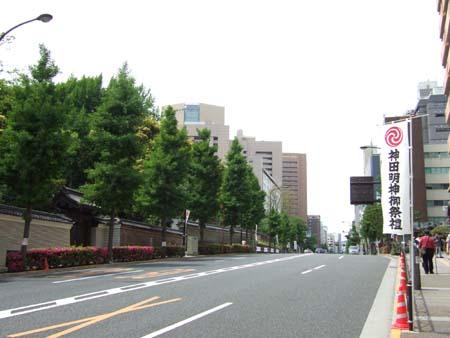 明神坂(NO.163)4