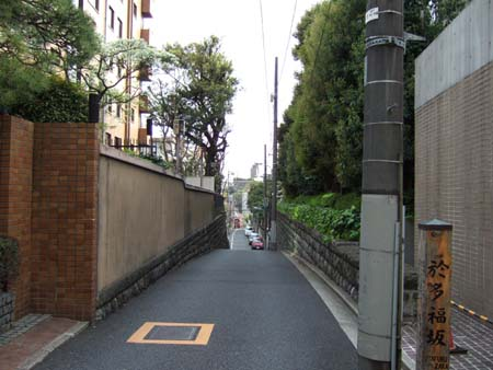 於多福坂 (NO.98) 6