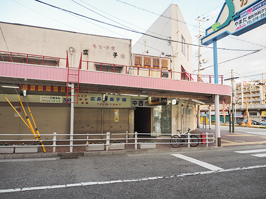 かすがの坂(NO.313)4