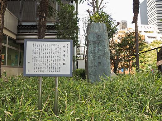 本氷川坂 (NO.130) その2-3