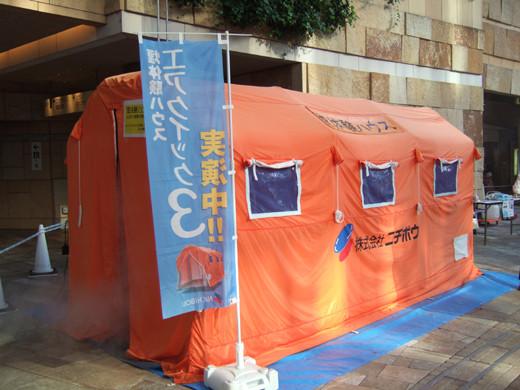 防災フェア2013_3