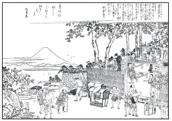 浮世絵-富士見茶屋