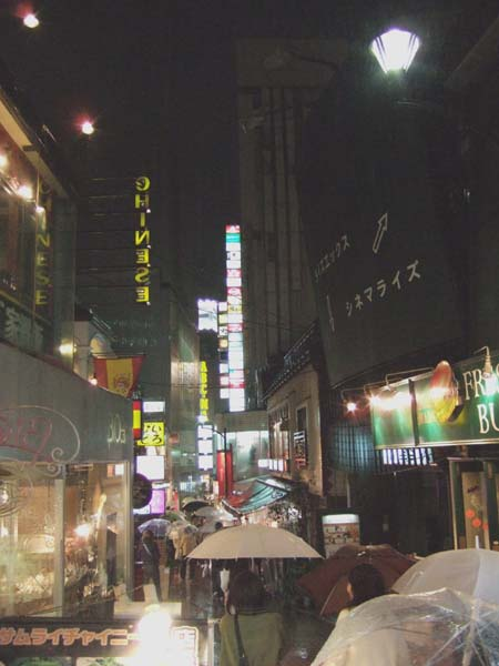 雨の渋谷スペイン坂