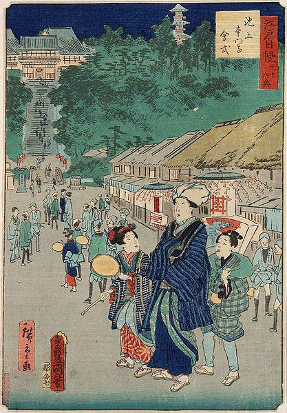 此経難持坂(NO.228)9