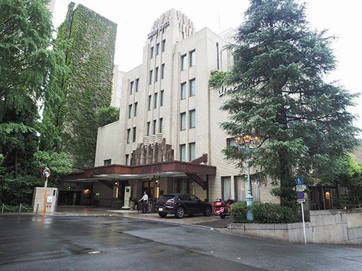 山の上ホテルに行ってきました。5