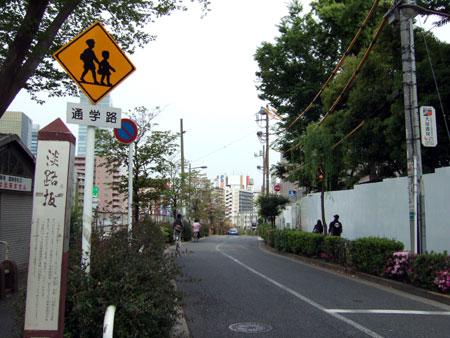 淡路坂(NO.209)1