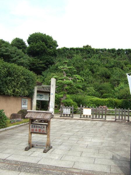 池上本門寺の北隣にある眺望坂2