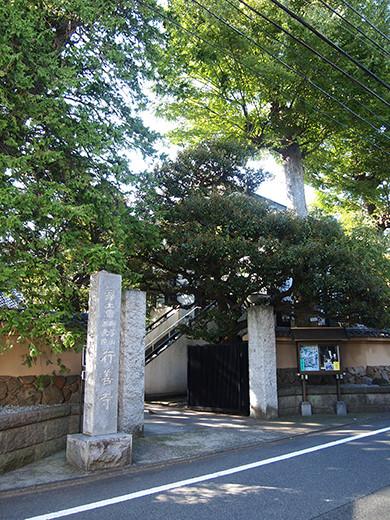 行善寺坂(NO.250)9