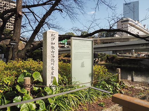 紀尾井坂(NO.303)、清水谷坂(NO.304)1