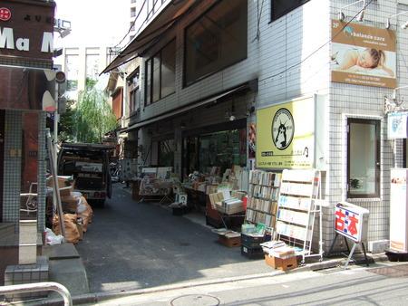 御茶ノ水の富士見坂いろいろ_03