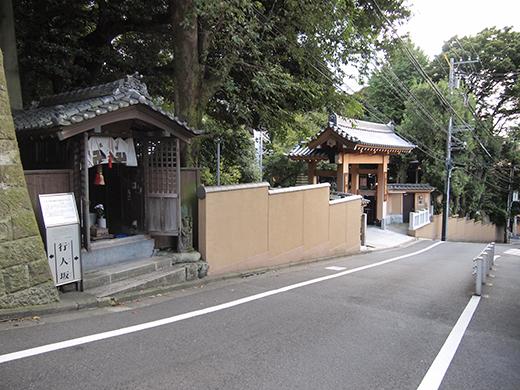 行人坂(NO.266) 9
