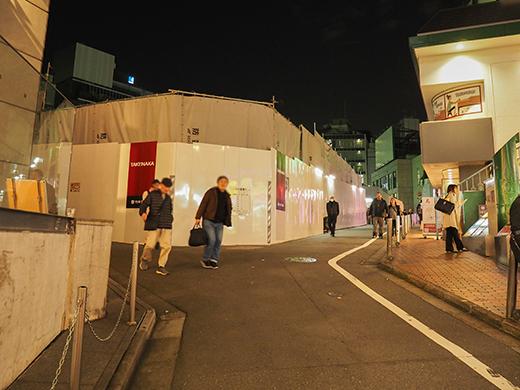 ハロウィンの日に渋谷で坂道散歩6