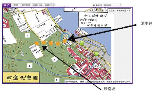 鉄砲坂6古地図