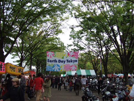 Earth Day Tokyo 2008_3