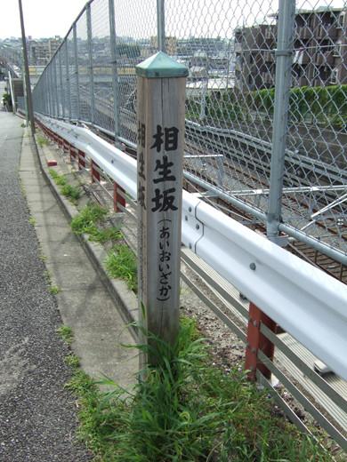 大田区仲池上の富士見坂?