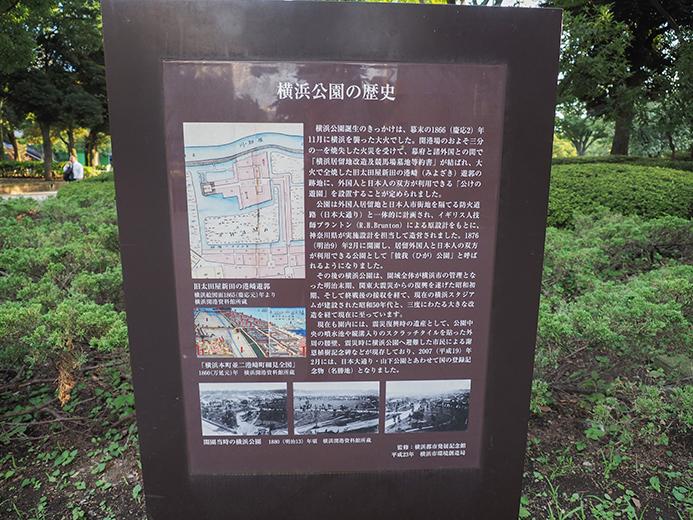 衣紋坂(NO.282)その2-1