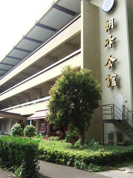 五重塔がある本門寺境内の坂3