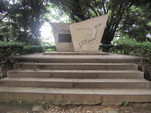 芝丸山古墳界隈の高低差3