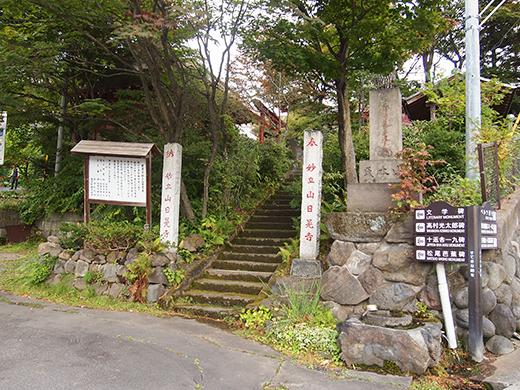 祖師堂坂 (NO.262)5