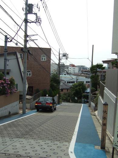 大尽坂(NO.233)4