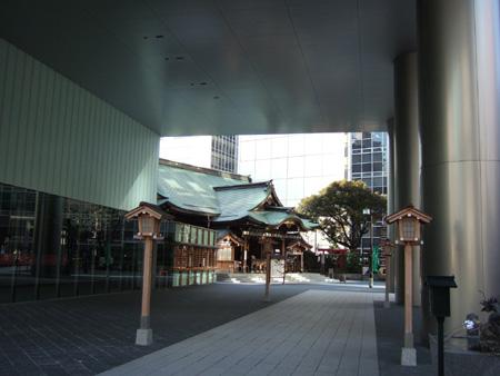 葵坂 (NO.125) 1