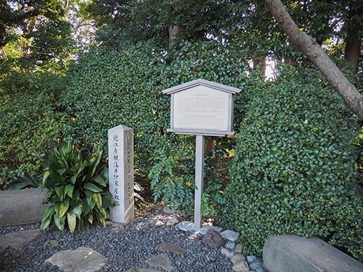 紀尾井坂(NO.303)、清水谷坂(NO.304)3