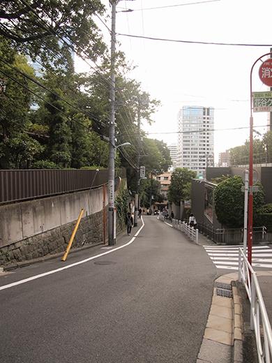 行人坂(NO.266) 11