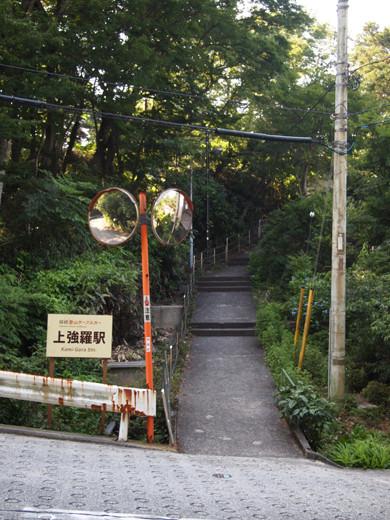上強羅駅への坂道1