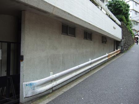 牛鳴坂 (NO.139) 4