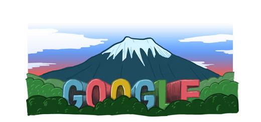 富士山、世界遺産へ_1