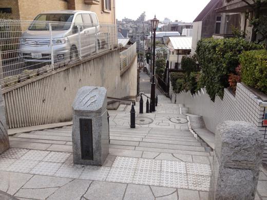 コミュニティ道路という名の坂道1
