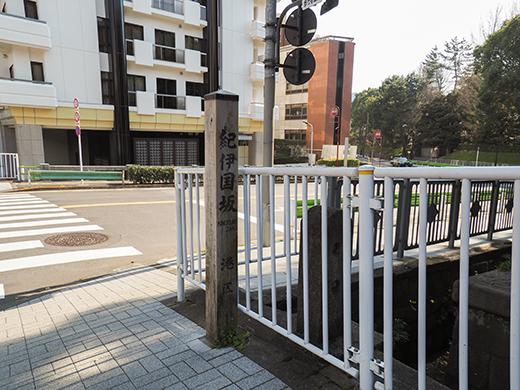 紀伊国坂(NO.306)1