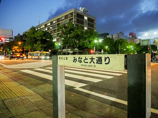 衣紋坂(NO.282)1