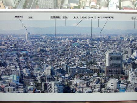 世田谷三茶から富士山を探してみる2