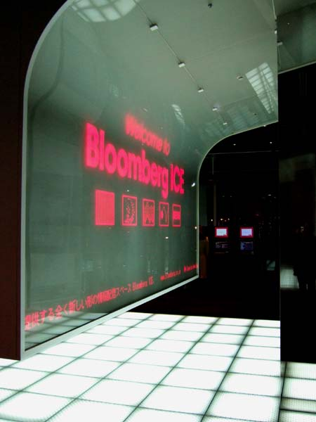 Bloomberg ice2
