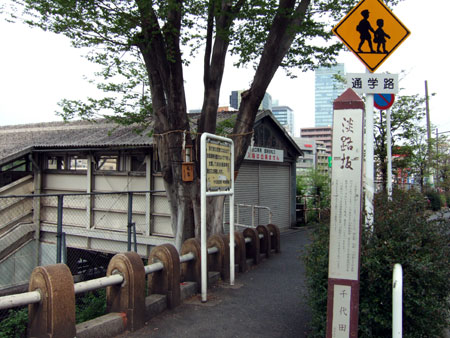 淡路坂(NO.209)3