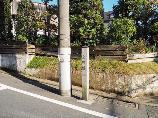 代官山の「目切坂」界隈1
